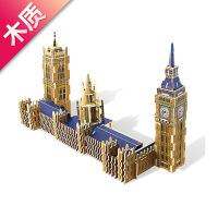 儿童益智玩具 3D立体拼图 儿童益智diy建筑模型 纸模型拼图 城堡小屋