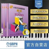 巴斯蒂安钢琴教程2 套装全五册 新版扫码赠送视频 钢琴书籍教材儿童初学入门零基础巴斯蒂安钢琴教程基础 上海音乐出版社自