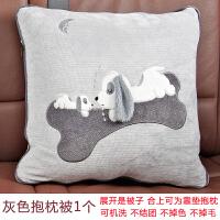 汽车车用头枕抱枕被子两用靠垫车载卡通颈枕一对车内空调被四件套