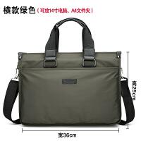 韩版男包手提包男士休闲包包单肩包斜挎包横款背包商务公文电脑包