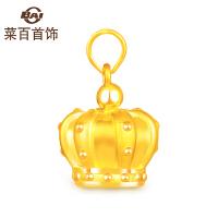 菜百首饰 黄金吊坠3D足金女王皇冠项坠 时尚黄金项坠