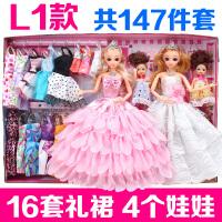 芭比娃娃换装大礼盒儿童过家家巴比玩具套装婚纱公主女孩洋娃娃