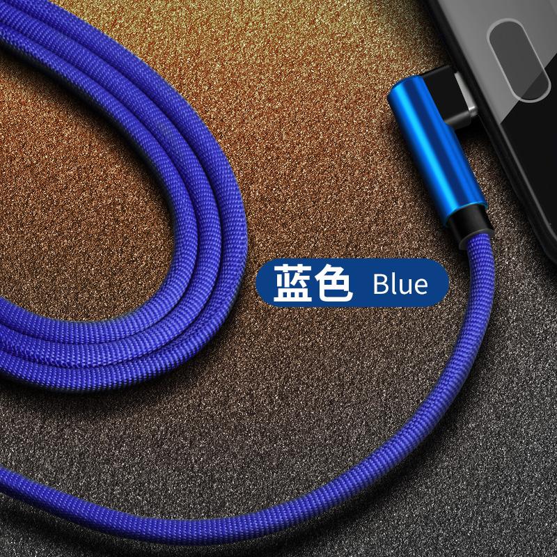 华 为荣耀畅玩4X 4C 6 X2 4 3C 手机快充数据线闪直充电器头 蓝色 安卓