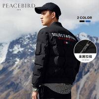 太平鸟男装 冬季新款鸭绒刺绣棒球领轻薄短款羽绒服男士面包服潮