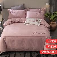 加厚保暖磨毛四件套全棉纯棉床上用品秋冬季床单被套简约床笠 床单款-2.0m床 四件套 被套:220*240c