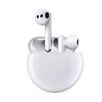 全店支持当当卡【当当自营】Huawei/华为FreeBuds 3无线蓝牙耳机主动降噪骨声纹通话无线快充