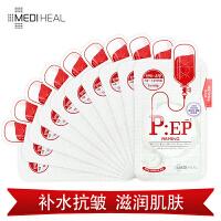 韩国美迪惠尔可莱丝(Clinie)胶原蛋白针剂弹力紧致PEP面膜 10片装-红