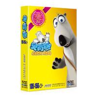 贝肯熊》幽默卡通动画片BACK KOM倒霉熊光盘105-156集