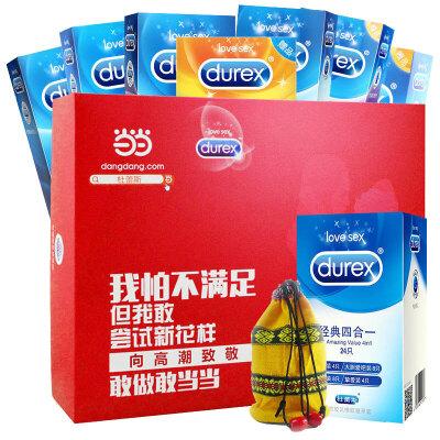 Durex 杜蕾斯 避孕套安全套当当定制款48只(经典四合一24只+love3只+亲昵4只+紧型4只+螺纹2只*2+福袋9只)