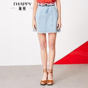 海贝夏季新款女装 高腰插袋毛边下摆做旧牛仔半身裙A字短裙