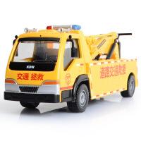凯迪威全合金工程道路救援车交通拯救汽车模型儿童摆设收藏玩具