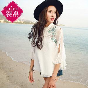 裂帛女装2018夏装新款盘扣立领刺绣七分袖衬衣抽褶开洞衬衫