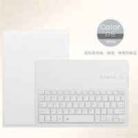 三星Tab E 9.6英寸无线蓝牙键盘SM-T560全包防摔T561C平板电脑套千小E皮套 白色【是键盘套不是平板】送