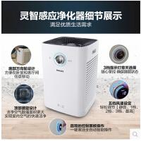 【支持礼品卡】飞利浦空气净化器AC6608/AC6606/AC8612家用杀菌除甲醛PM2.5雾霾