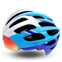 骑行眼镜头盔山地自行车一体成型头盔防风镜大码轻安全帽子