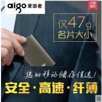【支持礼品卡】爱国者固态移动硬盘120g高速usb3.0金属迷你超薄SSD手机电脑两用