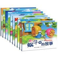 儿童绘本故事注音版全套10册 方西瓜/3D子动物剧场 婴儿卡通睡前童话小人书 正