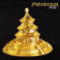3D金属拼装模型 立体拼图 DIY手工 建筑模型玩具北京地标 天坛