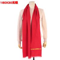 中国红围巾定制LOGO刺绣印字大红披肩女冬季公司年会同学聚会批发