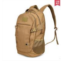 户外登山包大容量战术电脑包运动旅行背包背包迷彩包双肩男士休闲 可礼品卡支付