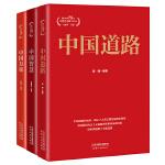 """""""新中国70年向世界贡献了什么""""系列丛书"""