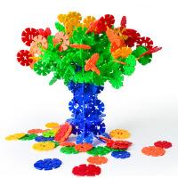 3.3加厚收纳箱装雪花片儿童diy塑料拼插益智玩具 小孩玩具