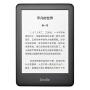 kindle官方专卖店 亚马逊 Kindle 电子书阅读器入门版电纸书触摸屏墨水屏