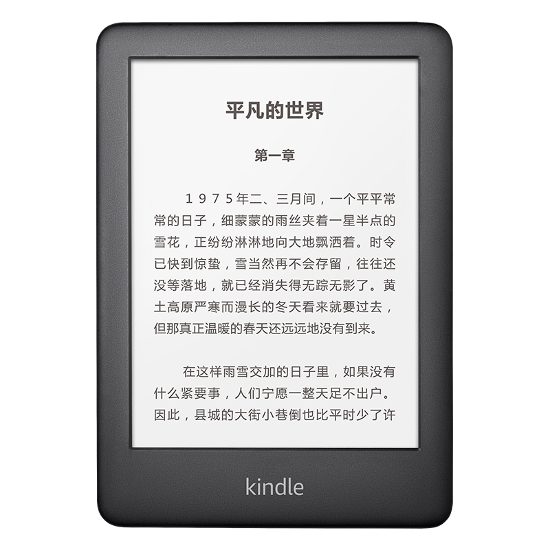 kindle官方专卖店 亚马逊 Kindle 电子书阅读器入门版电纸书触摸屏墨水屏全国联保  送磨砂膜 套餐立减