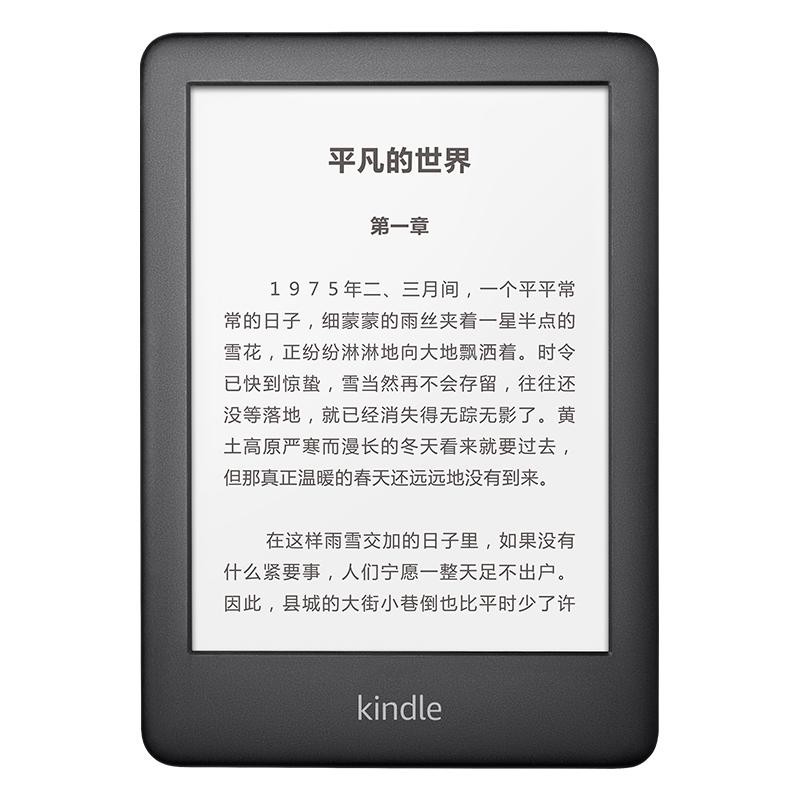 kindle官方专卖店 亚马逊 Kindle 电子书阅读器入门版电纸书触摸屏墨水屏送皮套 全国联保