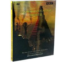 BBC纪录片 古代启示录 盒装2DVD 中英双语