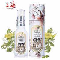 上海女人夜来香精华乳液面霜 修护霜隔离霜补水保湿紧致面部精华国货护肤品