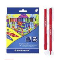 STAEDTLER施德楼 325 C24色/12色水彩笔套装 儿童绘画 可水洗