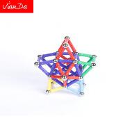 经典热卖儿童益智磁力棒玩具磁性积木玩具百变百变造型磁力棒37#