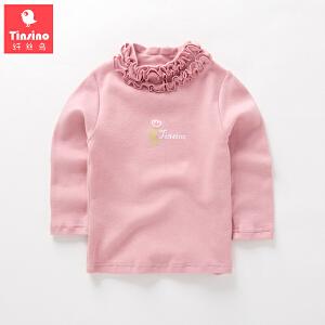 【1件3折价:32.7】纤丝鸟(TINSINO)儿童高领T恤女童秋冬打底衫宝宝上衣