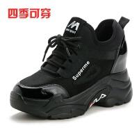 新款黑色女冬款休闲坡跟运动鞋女厚底内增高棉鞋