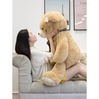 泰迪熊熊猫毛绒玩具送女友布娃娃公仔大抱抱熊女生可爱睡觉抱女孩 卡其色 1.2米(纸箱包装 送贺卡)