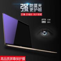 苹果macbook电脑air笔记本pro13.3寸屏幕膜13防蓝光mac1215高清贴膜ret
