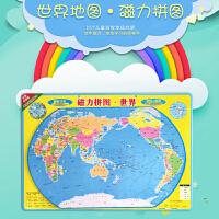 【速发货】世界磁性地图拼图 42CM×29CM 中世界地图益智拼图中小学生地理学习套装 安全材质无臭无味