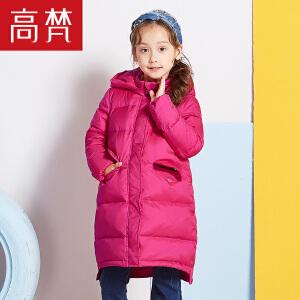 高梵2017新款儿童羽绒服 时尚连帽 女宝宝连帽中长款小孩保暖外套
