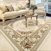 【加厚加密威尔顿机织地毯】客厅沙发茶几垫卧室满铺床边长方形简约现代田园家用欧式地毯