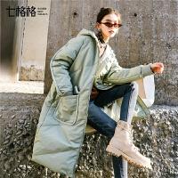 七格格浅绿羽绒服女2018新款白鸭绒中长款时尚韩版冬季修身外套厚
