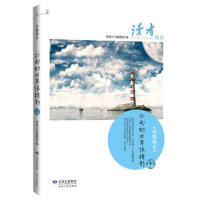【二手书8成新】读者丛书-天南地北 读者丛书编辑组 9787226038789