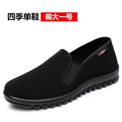 老北京布鞋加绒保暖棉鞋黑色工作鞋厚底防滑爸爸鞋中老年男单鞋软底中老年男鞋舒适平底商务男士老人休闲鞋