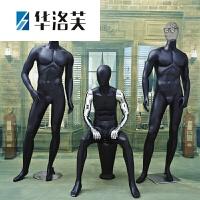 时尚男装店服装模特道具男模全身哑黑镂空头全身模特橱窗假人展示J