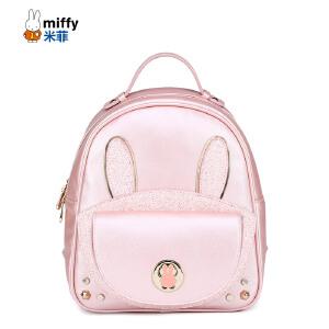 【支持礼品卡】Miffy米菲2017新款双肩包 卡通可爱时尚背包 日韩萌免女包包潮