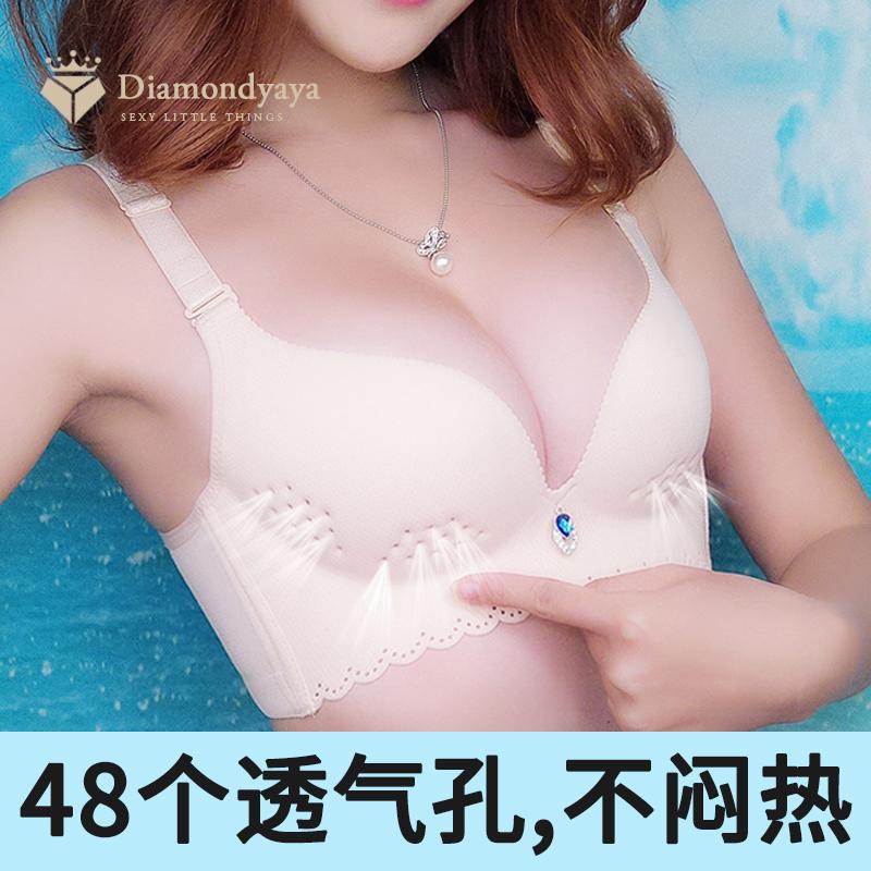 钻石丫丫夏季薄款透气无钢圈无痕文胸舒适少女胸罩性感聚拢内衣-BA210048个透气孔,拒绝闷热。