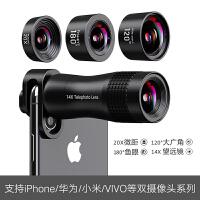 手机镜头单反套装外置高清摄像头广角长焦微距鱼眼望远镜四合一通用苹果华为拍照专业长焦摄影照相相机