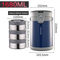 乐扣乐扣保温桶饭盒多层不锈钢长保温三层保温桶便携家用 1.68L
