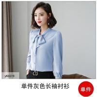 雪纺上衣女长袖2019秋季时尚气质洋气职业衬衣蝴蝶结领带衬衫