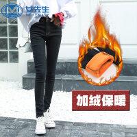 【年货节 直降到底】加绒加厚牛仔裤女冬季弹力2020新款保暖韩版显瘦小脚裤子